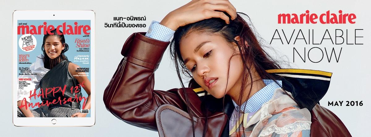 Marie Claire Thailand