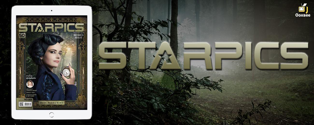 Starpics