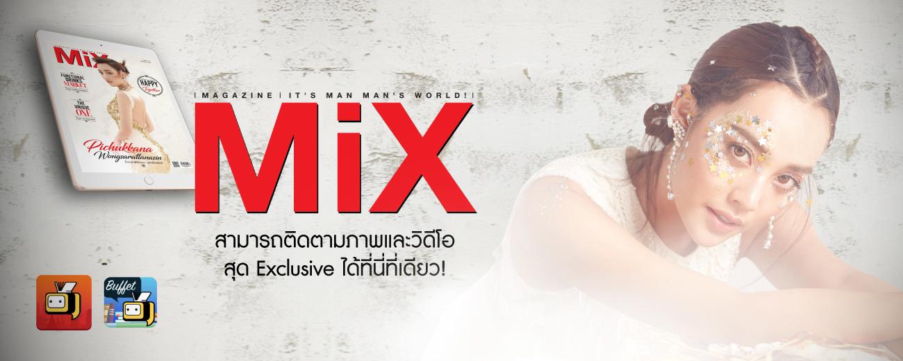 Mix Magazine