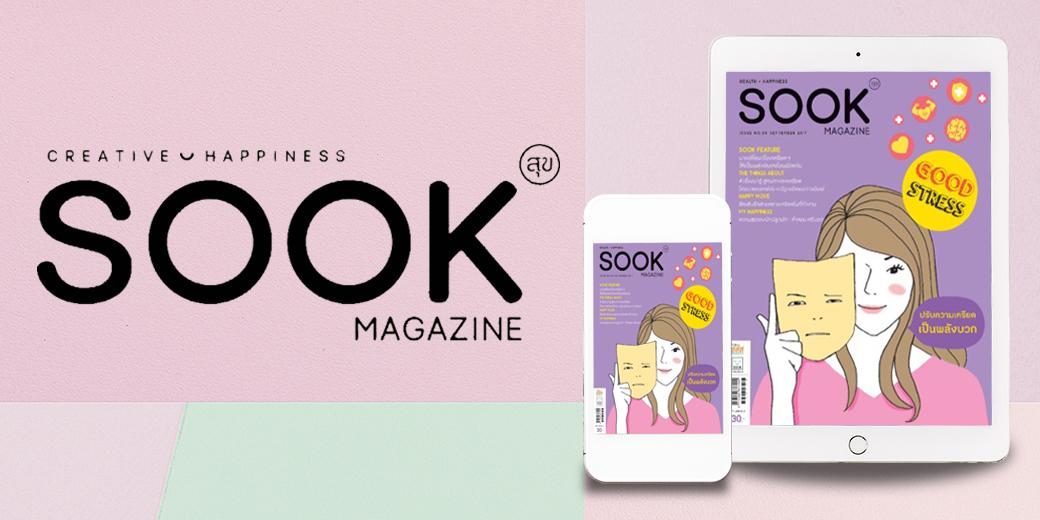 Sook magazine