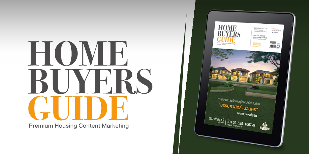 Home Buyers Group