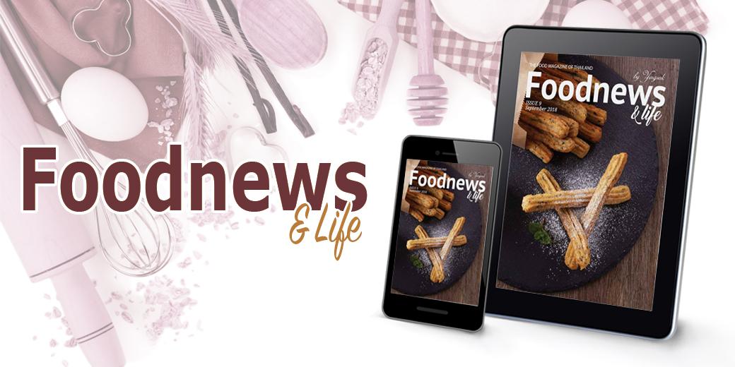 FOOD NEWS & Life Free