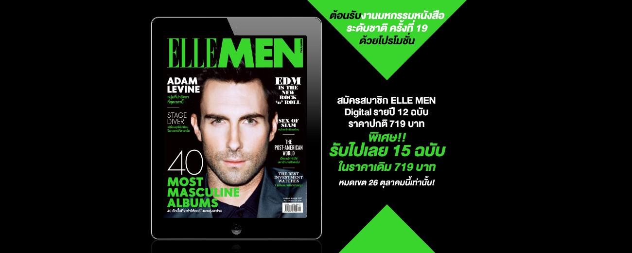 ELLE Men