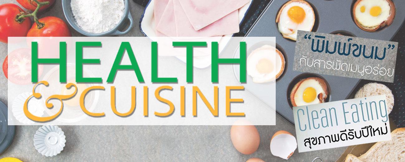 Health & Cuisine