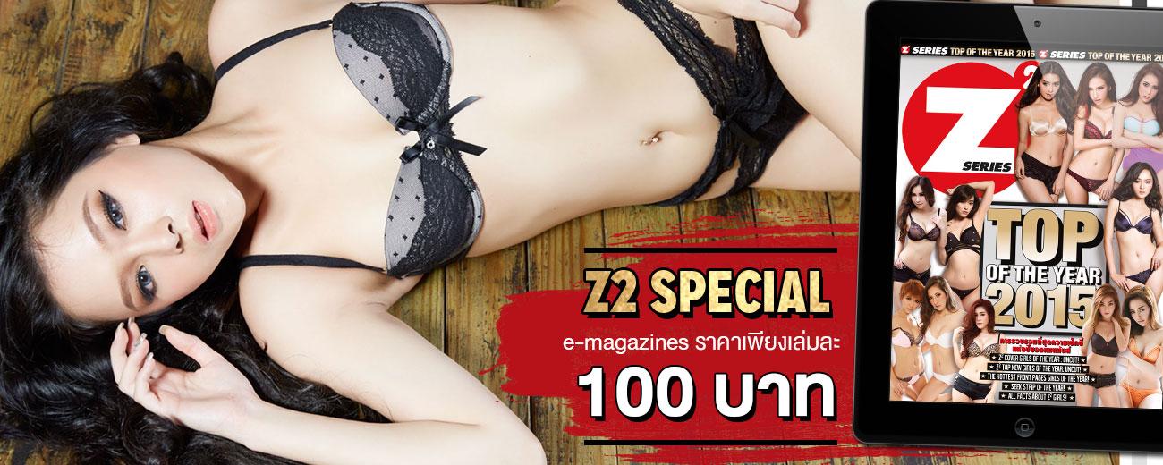 Z2special