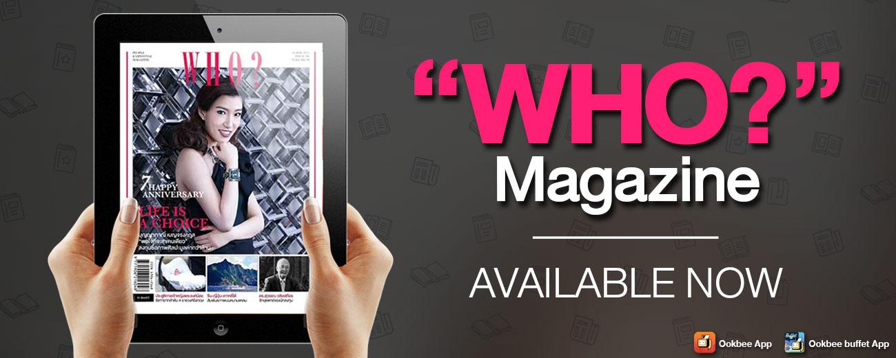 WHO Magazine