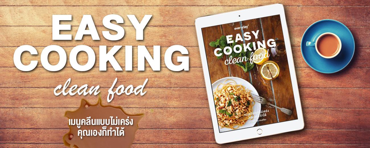 Easy Cooking: Clean Food