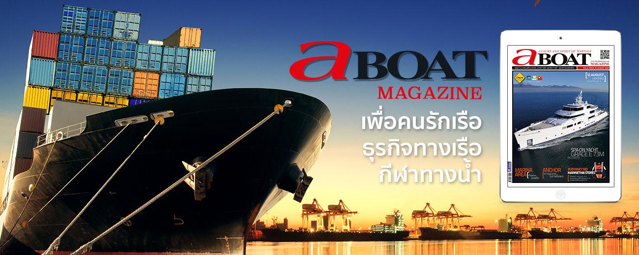 aBOAT Magazine