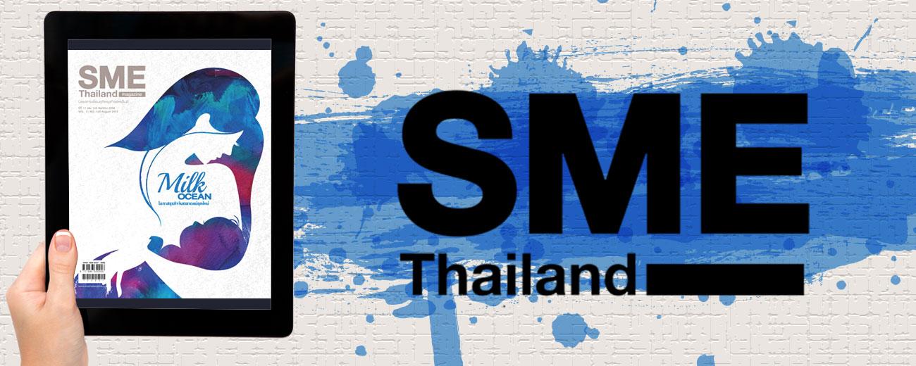 SME Thailand