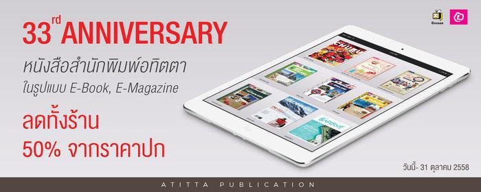 Atitta Publication