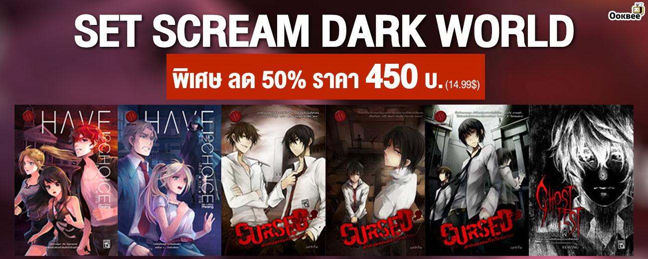 E-book set scream dark world
