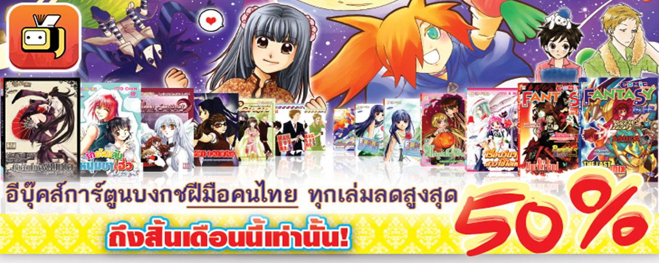 Bongkoch Publishing